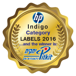 HP Indigo award
